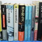 埼玉県東部で、マイルス・デイビス、グレン・グールド、渋さ知らズ、フィッシュマンズ、フルトヴェングラー、阿部薫、ジャズや現代音楽に関する書籍をお譲りいただきました