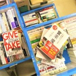 東京都中央区日本橋で、最新のビジネス書や人気の自己啓発書を多数お譲りいただきました