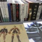 神奈川県横浜市青葉区で、女神転生、ペルソナ、機動戦士ガンダム、タクティクスオウガ、クーロンズゲートなどのゲームソフト・サウンドトラックCDなどをお譲りいただきました