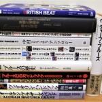 東京都西部で、ブルース、ジャズ、音楽史に関する本と、レコード・コレクターズ、ジャズ批評、ベンチャーズのスコアをお譲りいただきました