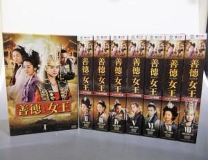 足立区 善徳女王 DVD-BOX