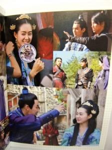 足立区 善徳女王 DVDBOX