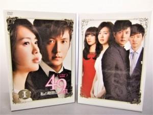 足立区 韓国ドラマ DVD-BOX