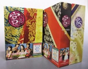 足立区 宮 DVD-BOX