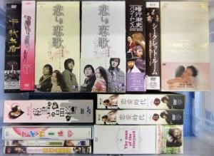 足立区 韓流ドラマ DVD-BOX