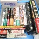 埼玉県川口市で、天使と悪魔、天国と地獄、あの世、黒魔術、呪術、神秘学、Truth In Fantasy、Books esotericaなどオカルト関連本を買い入れいたしました