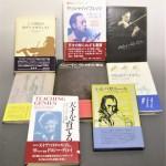 東京都江東区大島で、メニューイン、ハイフェッツ、クライスラー、オイストラフ、パガニーニ、名ヴァイオリニストに関する音楽書をお譲りいただきました