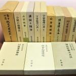 埼玉県東部で、肥田春充(川合春充)の著書をお譲りいただきました