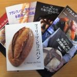 製パン、パン造り、パンの本いろいろ♪中央区豊海でお譲りいただきました!