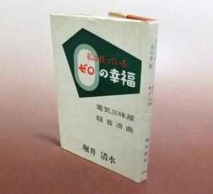 DSCF5412 (2)
