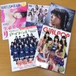埼玉県中部でリピーターのお客様より女性アイドル関係の書籍・雑誌・写真集・CDを多数お譲りいただきました!