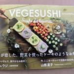 千葉県市川市本北方にて、ミステリー系の単行本を大量買取させていただきました!!