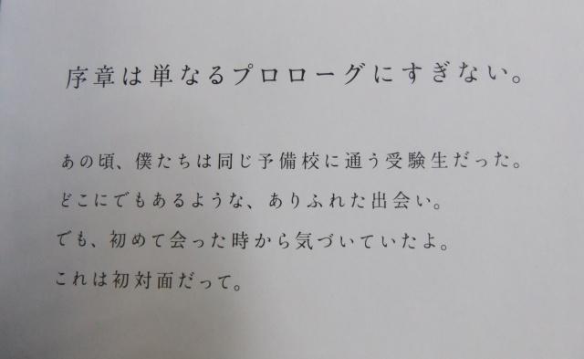 中央区銀座、新刊