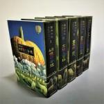 筒井康隆コレクション 1-5巻セット(出版芸術社)を買い入れしました@横浜市泉区
