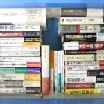 歴史、軍事、社会・政治、満州、戦争などに関する書籍入荷です(船橋市)