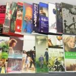 目黒区大橋にて、シネフィル・イマジカ・レーベルのDVDのほか、洋画DVDを大量買取させていただきました