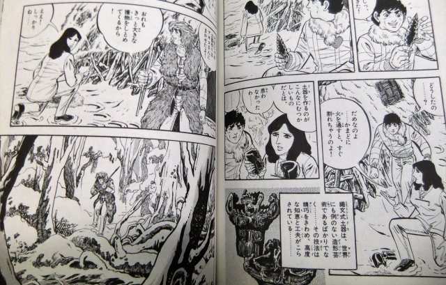 町田、絶版漫画