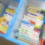 渋谷区代々木のリピーターのお客様より、料理・ファッション・健康・出産・歌集・文芸書など女性向けの本を買い入れさせていただきました