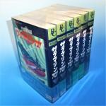 サブマリン707 完全復刻版 全6巻 ラポート