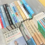 東京都世田谷区桜丘で、数学書、学習参考書、DVDなどお譲りいただきました!