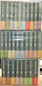 ドストエフスキー全集 全28巻+アルバム 新潮社 全29冊