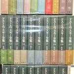 『決定版 ドストエフスキー全集』全27巻+別巻+ドストエフスキー・アルバムと、朝鮮史・中国史の専門書を買い入れさせていただきました@船橋市