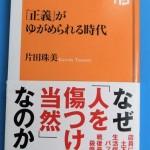 マンガ、ビジネス書、実用書、趣味の本をお譲りいただきました!<東京都練馬区>