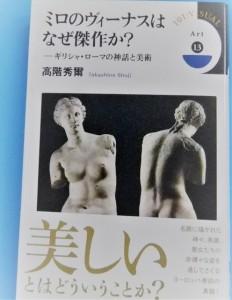 銀食器カトラリー類、絵画、趣味の本等を東京都品川区のリピーター様よりお譲りいただきました!