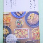 千葉県浦安市にて★社会学・歴史書、和食器、貴金属をお譲りいただきました★
