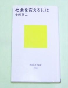 ◆東京都品川区◆リピーター様より金属器、鞄、絵画等をお譲りいただきました!