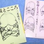 【千葉県船橋市にて】街道をゆく、司馬遼太郎、医学書、俳句等の本をお譲りいただきました!