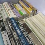 医道の日本社 創元社 医学書