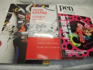 草間彌生、岡本太郎など日本の現代美術作家の本をお譲りいただきました@港区