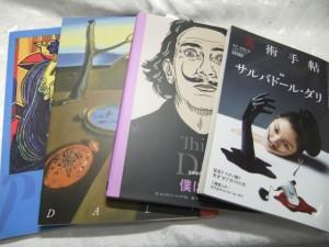 東京都港区のお客様に、サルバドール・ダリ、パブロ・ピカソなどの画家の美術書をお売りいただきました