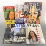 """忌野清志郎、仲井戸""""CHABO""""麗市、RCサクセション、米米CLUB、日本のロックンローラーの音楽本を豊島区のお客様よりお売りいただきました"""