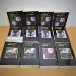 日本探偵小説全集(創元推理文庫)全12巻揃、推理小説、探偵小説を世田谷在住のお客様より買受いたしました