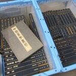 中国篆刻叢刊 全41冊揃、二玄社の書道書、篆刻書、印譜、書道具、茶道具などを買受させていただきました@杉並区上高井戸