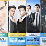 海外ドラマDVD、映画DVD、シェイクスピア全集などの書籍を大量に買取いたしました@東京都文京区本駒込
