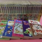 本日、神奈川県鎌倉にて、レコード、古銭、象牙の像、ミニカー、キャラクター消しゴム、古書、ギャグマンガ(赤塚不二夫作品、がきデカ、ド根性ガエル)をお譲りいただきました