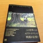 埼玉県:リピーターのお客様より、実用書、ムック本、新刊書、最新の書籍を宅配にて買い取らせていただきました