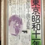 神奈川県横浜市@図録(日本画、仏像、骨董、青銅器など) 白州正子など単行本 竹根の彫物 などをお譲りいただきました!