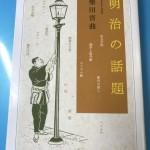 藤沢にて、展覧会図録、美術書、デザイン書、GLAYのツアーDVD・CDアルバムをお譲りいただきました。