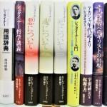 台東区:ビジネス書、実用書、デザイン書、最新の書籍をお譲りいただきました