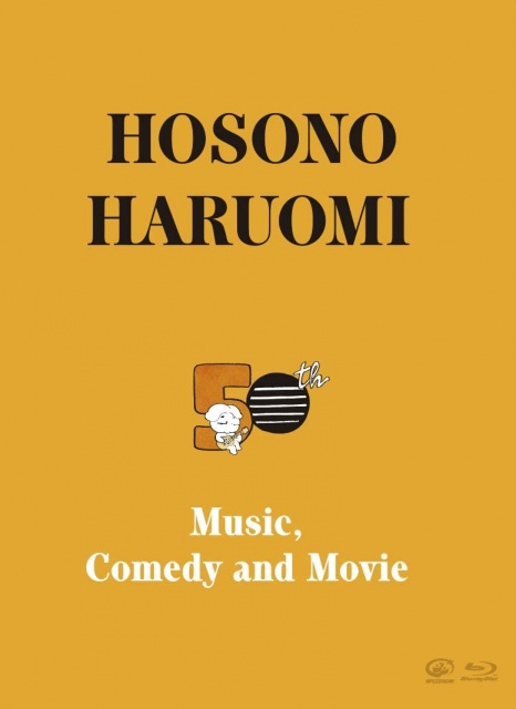 Hosono Haruomi 50th ~Music, Comedy and Movie~
