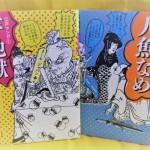 町田(玉川学園)にて、CD、DVD、DVD-BOX、300本ほどを買い取らせていただきました