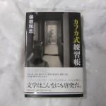 渋谷区代々木のお客様より、特撮映画のパンフレット、アニメDVD、音楽DVDなどを即日出張のご依頼にて買い取らさせていただきました