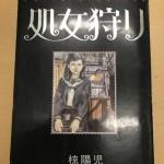 オペラDVD、歌舞伎DVD、クラシックCD、DVD-BOXを世田谷代沢のお客様より買受けさせていただきました