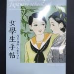 本日は横浜市神奈川区のお宅より、易学、カメラ、整体に関する書籍をお譲りいただきました!
