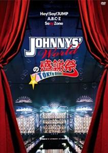 ジャニーズワールドの感謝祭 in TOKYO DOME
