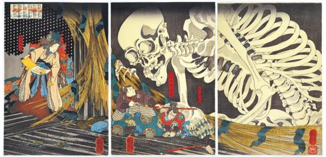 歌川国芳「相馬の古内裏」浮世絵 大判錦絵三枚続